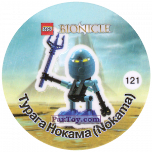 PaxToy.com - 121 Турага Нокама (Nokama) из Cheetos: Bionicle 2003