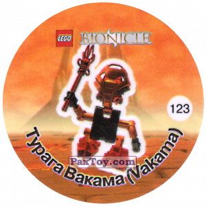 PaxToy.com - 123 Тарага Вакама (Vakama) из Cheetos: Bionicle 2003