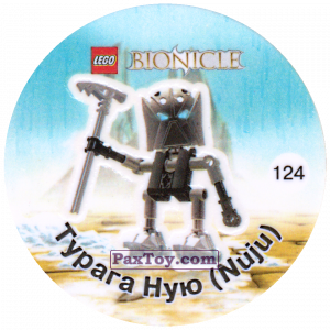 PaxToy.com - 124 Турага Ную (Nuju) из Cheetos: Bionicle 2003