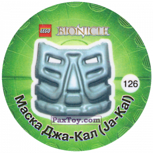 PaxToy.com - 126 Маска Джа-Кал (Ja-Kal) из Cheetos: Bionicle 2003