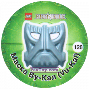 PaxToy.com - 128 Маска Ву-Кал (Vu-Kal) из Cheetos: Bionicle 2003