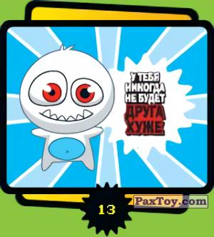 PaxToy.com - 13 У тебя никогда не будет друга хуже! из Cheetos: Funki punky 2007