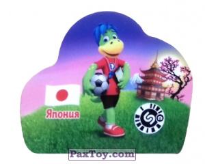 PaxToy.com - 13 ЯПОНИЯ из Растишка: Футбольные Прилипалки 2018