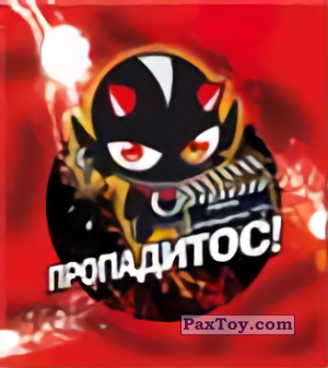 PaxToy.com - 13 из 20 Пропадитос! из Cheetos: Funki punky 2011