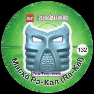 PaxToy.com - 132 Маска Ра-Кал (Ra-Kal) из Cheetos: Bionicle 2003