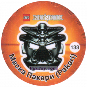 PaxToy.com - 133 Маска Пакари (Pakari) из Cheetos: Bionicle 2003