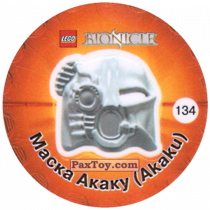 PaxToy.com - 134 Маска Акаку (Akaku) из Cheetos: Bionicle 2003