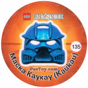 PaxToy.com - 135 Маска Куаку (Kuaku) из Cheetos: Bionicle 2003
