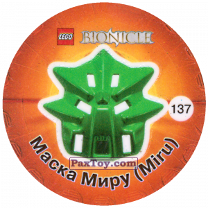 PaxToy.com - 137 Маска Миру (Miru) из Cheetos: Bionicle 2003