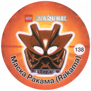PaxToy.com - 138 Маска Ракама (Rakama) из Cheetos: Bionicle 2003