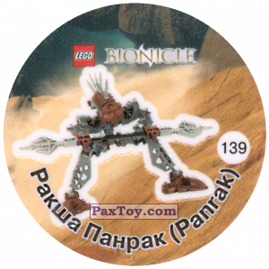 PaxToy.com - 139 Ракша Панрак (Panrak) из Cheetos: Bionicle 2003