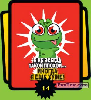 PaxToy.com - 14 Я не всегда такой плохой... Иногда я еще хуже! из Cheetos: Funki punky 2007
