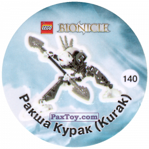 PaxToy.com - 140 Ракша Курак (Kurak) из Cheetos: Bionicle 2003