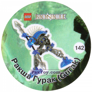 PaxToy.com - 142 Ракша Гурак (Gurak) из Cheetos: Bionicle 2003