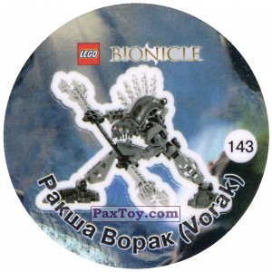 PaxToy.com - 143 Ракша Ворак (Vorak) из Cheetos: Bionicle 2003