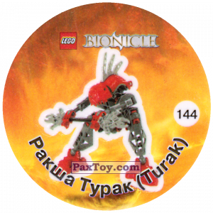 PaxToy.com - 144 Ракша Турак (Turak) из Cheetos: Bionicle 2003