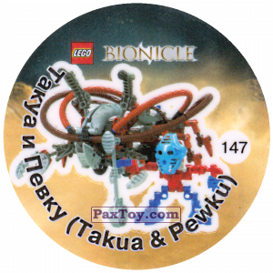PaxToy.com - 147 Такуа и Певку (Takua & Pewku) из Cheetos: Bionicle 2003