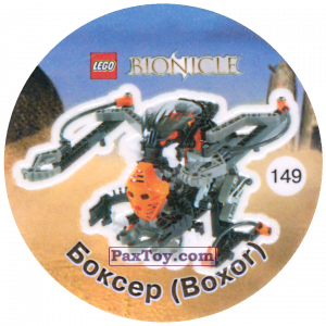 PaxToy.com - 149 Боксер (Boxor) из Cheetos: Bionicle 2003
