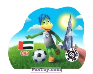 PaxToy.com - 15 ОАЭ из Растишка: Футбольные Прилипалки 2018