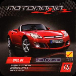 PaxToy.com - 15 OPEL GT из Дон Кидо: Motomania / Мотомания / Мотоманія