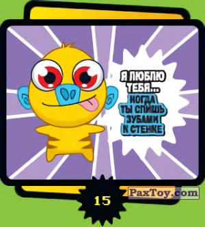 PaxToy.com - 15 Я люблю тебя ... Когда ты спишь зубами к стенке! из Cheetos: Funki punky 2007