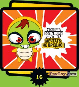 PaxToy.com - 16 Хочешь стать моим другом? Мечтать не вредно! из Cheetos: Funki punky 2007