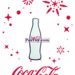 PaxToy 17 Белая бутылочка Coca Cola   2016 Получай и дари подарки с Coca Cola!