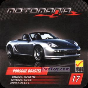 PaxToy.com - 17 PORSHE BOXSTER из Дон Кидо: Motomania / Мотомания / Мотоманія