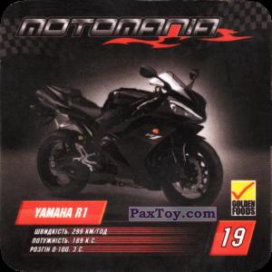 PaxToy.com - 19 YAMAHA R1 из Дон Кидо: Motomania / Мотомания / Мотоманія