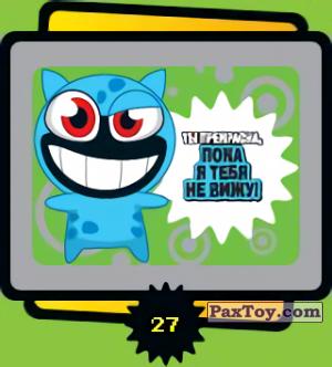 PaxToy.com - 27 Ты прекрасна, пока я тебя не вижу! из Cheetos: Funki punky 2007