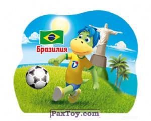 PaxToy.com - 3 БРАЗИЛИЯ из Растишка: Футбольные Прилипалки 2018