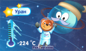 PaxToy.com - 3 Уран из Барни: Космічні пригоди з Барні