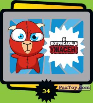 PaxToy.com - 34 Я потрясающе ужасен! из Cheetos: Funki punky 2007