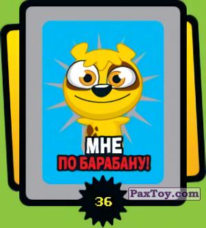 PaxToy.com - 36 Мне по-барабану! из Cheetos: Funki punky 2007