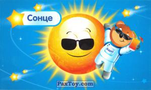 PaxToy.com - 5 Сонце из Барни: Космічні пригоди з Барні