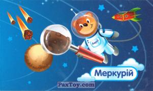 PaxToy.com - 6 Меркурій из Барни: Космічні пригоди з Барні