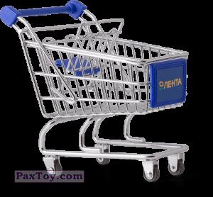 PaxToy Акция Мини Лента 2 (2017 год)   02 basket