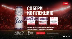 PaxToy Bud   2018 Магниты 12 Стадионов   Сайт акции Магнит   без Авторизации