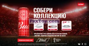 PaxToy Bud   2018 Магниты 12 Стадионов   Сайт акции Магнит   с Авторизацией 1