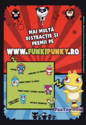 PaxToy Cheetos   2007 Funki punky   Альбом 5