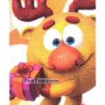 PaxToy Домино из Лента   18 [УН] Лосяш