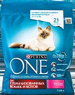 PaxToy.com - 08 Корм для кошек - Cat ONE из Лента: Мини Лента 2
