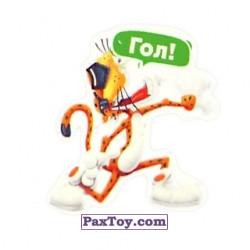 PaxToy 20 #CheetosПереводилка