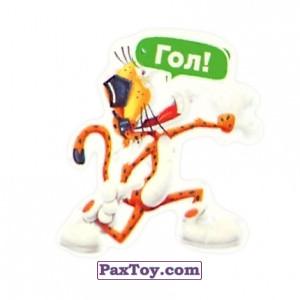 PaxToy.com - 20 #CheetosПереводилка из Cheetos: Конкурс с переводными картинками от Cheetos