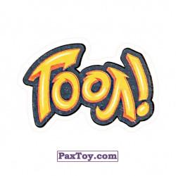 PaxToy 27 #CheetosПереводилка   Гол!