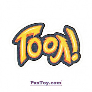 PaxToy.com  Переводилка 27 #CheetosПереводилка - Гол! из Cheetos: Конкурс с переводными картинками от Cheetos