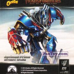 PaxToy 01 Optimus Prime   Оптимус Прайм