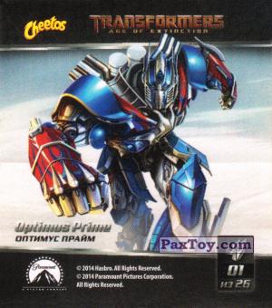 PaxToy.com - 01 Optimus Prime - Оптимус Прайм из Cheetos: Transformers - Age of Extinction.