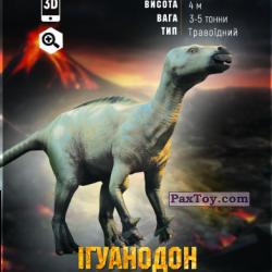 PaxToy 02 Ігуанодон (2018 Динозаври Епоха 3D)