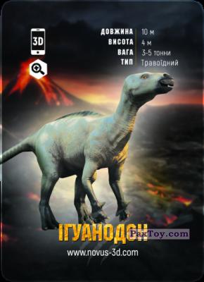PaxToy.com - 02 Ігуанодон из Novus: Динозаври Епоха 3D